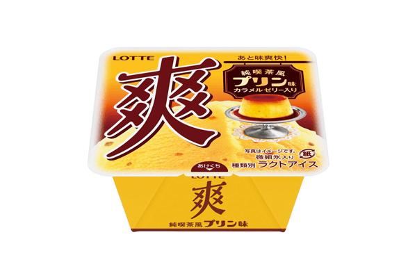 爽 純喫茶風プリン味が新発売!発売日や価格、カロリーや味・口コミが気になる!